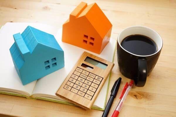 あなたの家の「本当の」お値段は?持ち家を賢く売る方法
