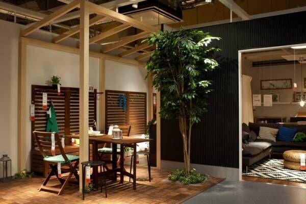 こんな部屋に住みたい! がかなう、〔イケア〕おすすめのリビング・ダイニング