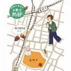 ほっくほくの焼き芋片手に「豪徳寺」で秋を満喫♪【お散歩シリーズ #1】