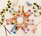 【ダイソー】あったかお鍋が作れちゃう!?100円とは思えない味の《鍋の素》全7種類!