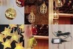 室内装飾やグランピングな演出に最適! 機能的でレトロなデザインのLEDライト各種が発売♪