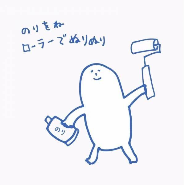 【きこぽぅのDIY日記 #1】がんばれ、謎の生物きこぽぅ!「壁紙貼りはしんどいな」