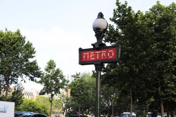 【連載】実録!パリで過ごす1週間。メトロで歩くフォトジェニックな街【ねこのふらり一人旅 #10】