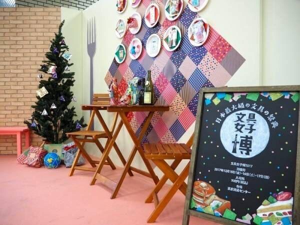 【雑貨ハンター】「文具女子博」で見つけたかわいい文具たち!