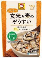 """胃腸が疲れるその前に♡ """"カラダリセットアイテム""""売れ筋ランキング by Amazon♪"""