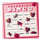 【PLAZA・MINiPLA】バレンタインプロモーション「VALENTINE BINGO」が1月12日(木)より開催♡