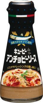 隠し味にこれ一本♡ 国産カタクチイワシのうま味と風味がたのしめる「キユーピー アンチョビーソース」の販売が再開決定♪