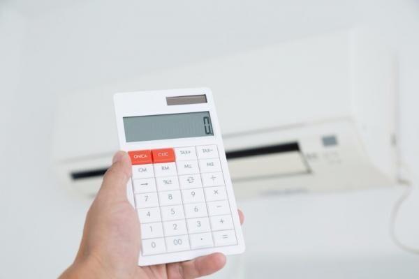 電気の基本料金を見直して月々3,000円以上を節約!主婦50人に、光熱費を節約するコツを聞いてみた