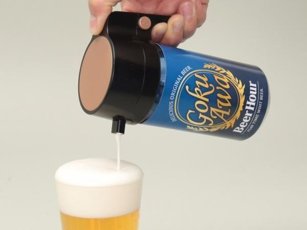 ビールの秘密兵器をポケットに入れて出かけよう! 超音波で作る、旨み1.6倍以上の極上の泡『ビールアワー 極泡ポータブル』