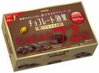 注目の食材「カカオニブ」をプラス!「チョコレート効果72%粗くだきカカオ豆」が新発売!
