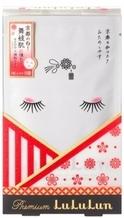 京都生まれの本格美容マスクが誕生。 舞妓肌に導く大人女子のためスペシャルケアマスクで清らかに輝く、モチモチ美肌へ