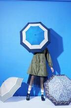 【Francfranc】傘のコーディネートを楽しんでみませんか? 雨の季節にオススメのレイングッズが多数ラインナップ!