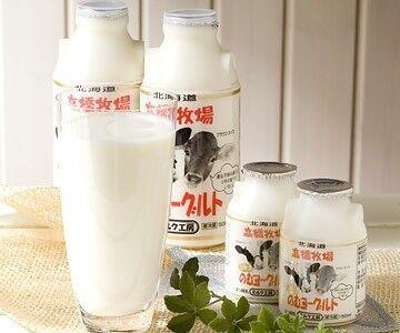 北海道でしか味わえなかった人気ソフトクリームが吉祥寺に上陸! ニセコ高橋牧場の新鮮な牛乳を使用したさっぱりバニラ味♪