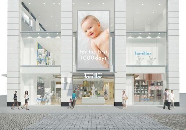 ママ・パパが楽しく子育てできる時間と空間を。 体感型ショップ「ファミリア横浜元町店」が6/11(日)に開店!