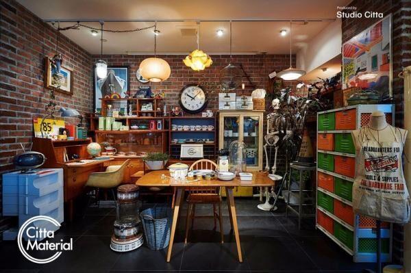 新築住宅×ヴィンテージ家具◎ 家具や雑貨の販売とカフェを併設したコミュニティーショップ「Citta Material」