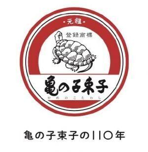 新宿の「BEAMS JAPAN」にて、亀の子束子110周年記念イベントが開催! たわし作りワークショップも実施♪