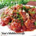 【グルメ】お肉をおいしく引き立てる「ステーキソース」の厳選レシピ