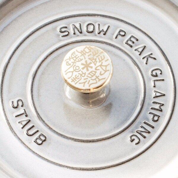 キャンプやBBQに活躍する、フランスのホーロー鍋「ストウブ」と「スノーピーク」コラボの鍋が限定販売!