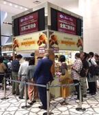 【シーキューブ×森永ミルクキャラメル】「東京百年物語―焼きキャラメル―」が発売から1週間で1万個以上を販売!