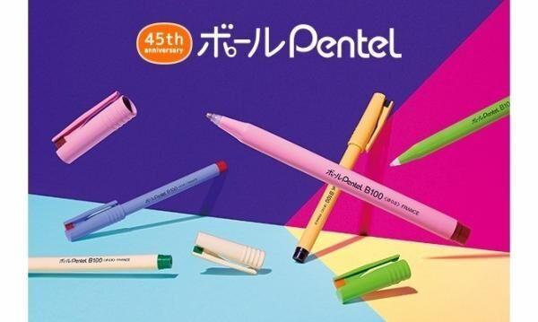 80年代の漫画雑誌の色使いのような外装デザイン! 45周年記念のレトロな書き味の水性ボールペン、ぺんてるから限定発売♪