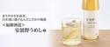 """【おいしい食卓】全国でも珍しい""""日本酒の原酒で仕込んだ梅酒""""「安曇野うめしゅ」"""