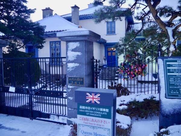 旧イギリス領事館で、文明開化の風を感じながら本場イギリスティータイムセットで優雅なひととき