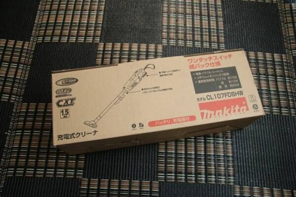 忙しい人の味方!気軽にポチッた1万3,800円の〔マキタ〕の充電式クリーナーがすごすぎた!