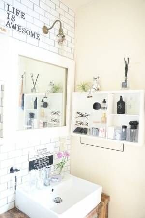 毎日気持ちよく使いたい!プチプラで洗面所のスッキリ収納術
