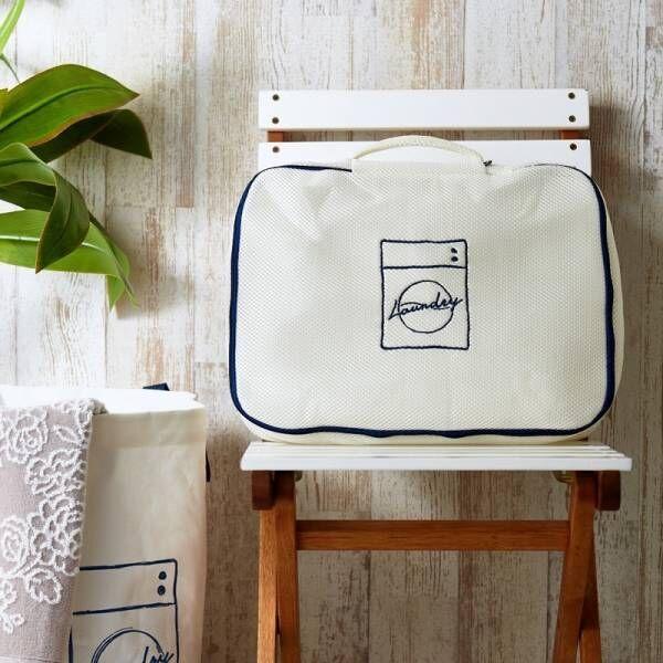 【今週のLIMIA推し】旅行シーズンにぴったり!Francfrancの便利なパッキングアイテム