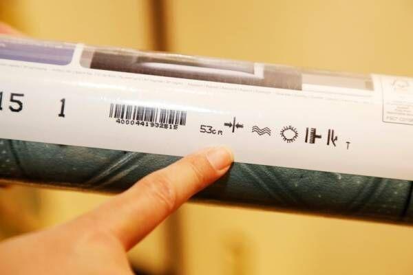 完成度は想像以上!輸入壁紙を自分で貼ろう【壁紙貼り方レッスン #2】