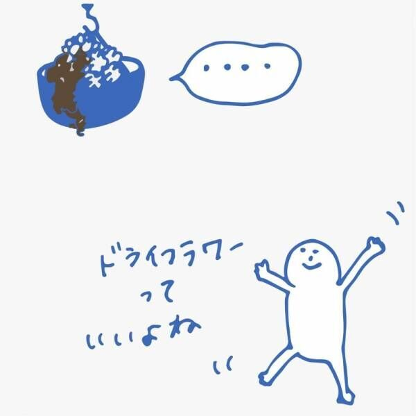 【きこぽぅのDIY日記 #6】がんばれ、謎の生物きこぽぅ!「グリーンハンギング」