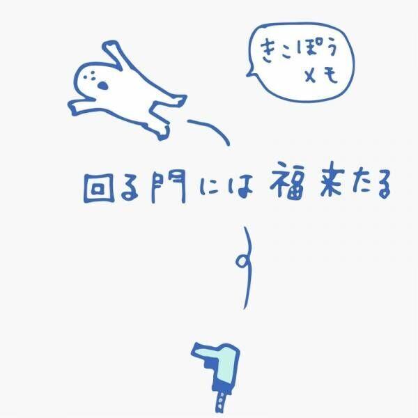 【きこぽぅのDIY日記 #7】がんばれ、謎の生物きこぽぅ!「電動ドライバー」