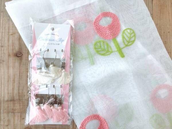 【3COINS】おうちの中にも春を!かわいいカフェカーテン♡
