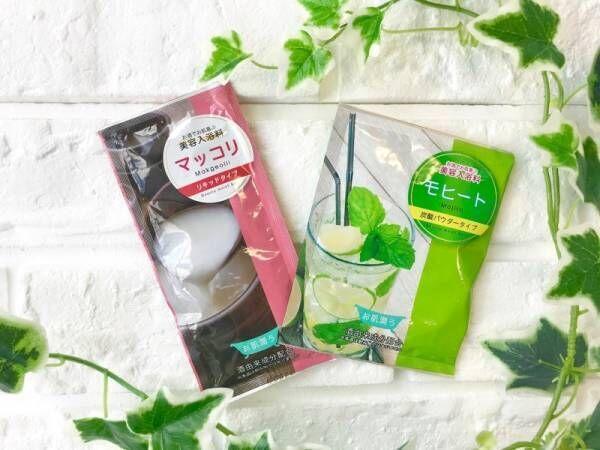 【ダイソー】モヒートとマッコリがお風呂で楽しめる?!お酒を使った入浴剤を見つけちゃいました♡