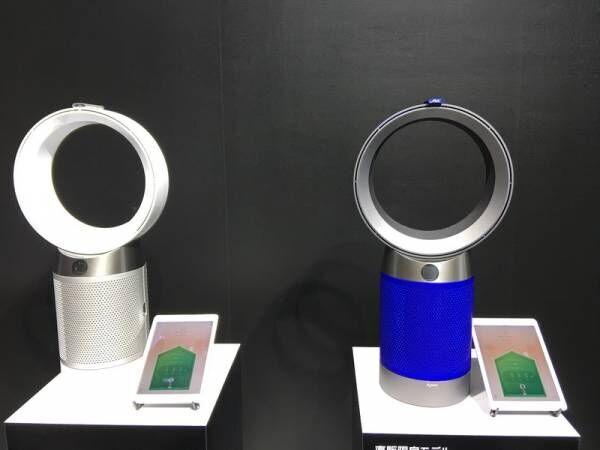 センサーが汚れをキャッチ!〔ダイソン〕の空気清浄機がさらに進化してスマートに♪