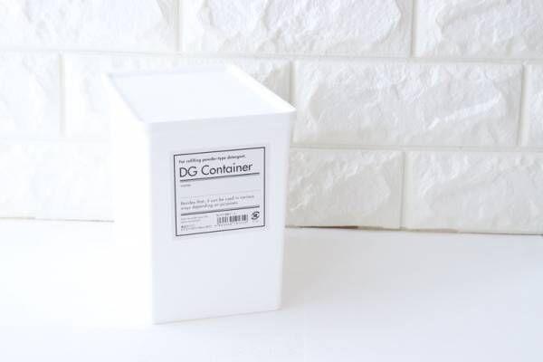 〔セリア〕の真っ白収納シリーズに新作が出た!5つの使い方を大公開
