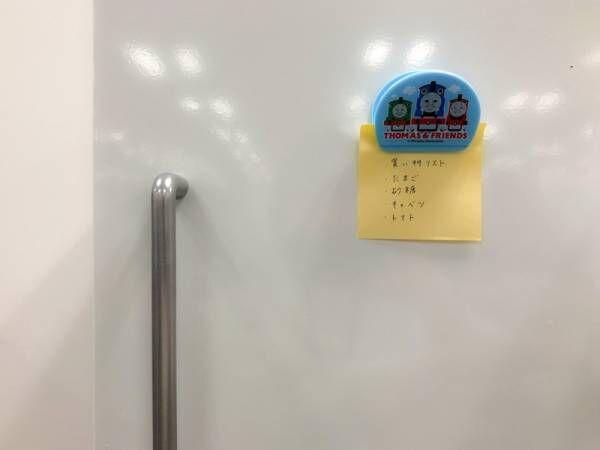 【Can★Do】ポップでかわいい!「トーマス」の便利グッズ