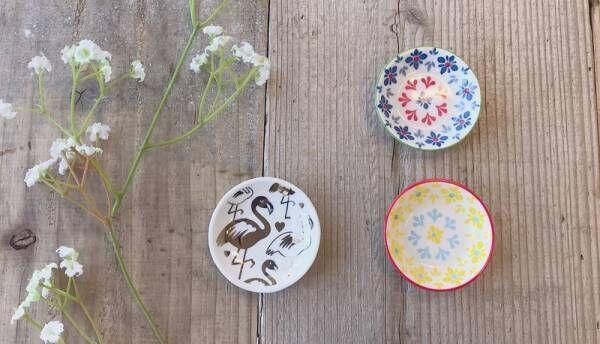 かわいいデザインに一目惚れ♡〔セリア〕の豆皿で彩り豊かに♪