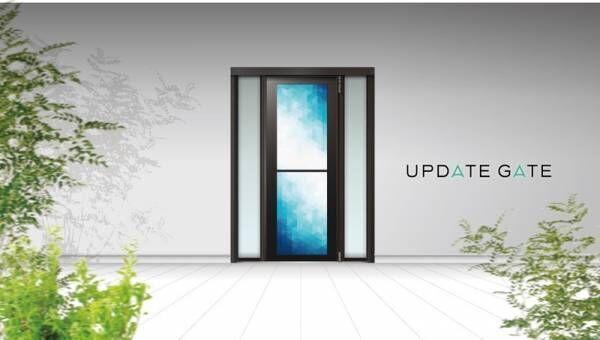 暮らしがもっとスマートに!天気や交通情報を教えてくれる、執事のような未来の玄関ドア