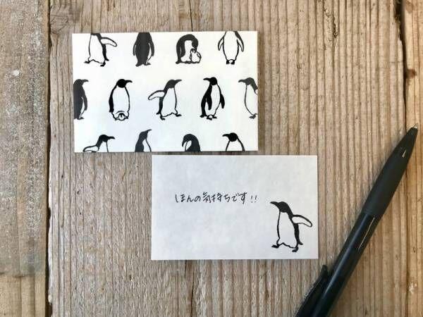 【ダイソー】大人気文具《日本の和紙》のペンギンとカピバラがかわいい♡