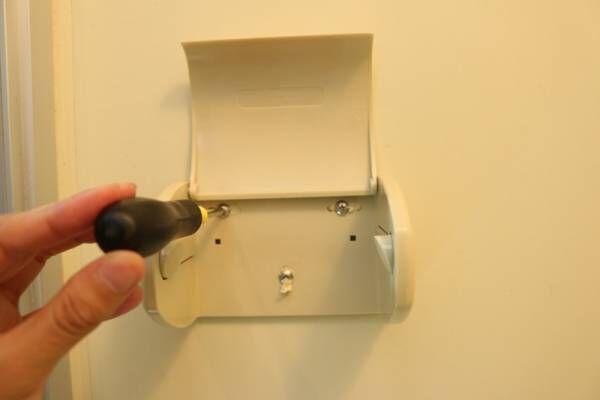 【電動工具不要】オシャレな男前トイレットペーパーホルダーを簡単DIY!賃貸でもOK♪