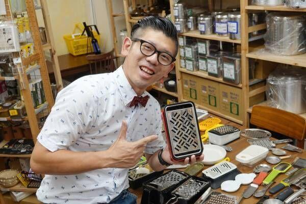 これひとつで味わいが変わる!超料理道具専門店〔飯田屋〕で聞く《おろし器》の選び方