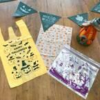 ハロウィン気分をさらに盛り上げる♪【セリア】のラッピングバッグがかわいくてスグレモノ!