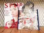 【SPUR 10月号】かわいすぎるPVCトートバッグ♪ヒグチユウコさん描きおろし「花とネコ」