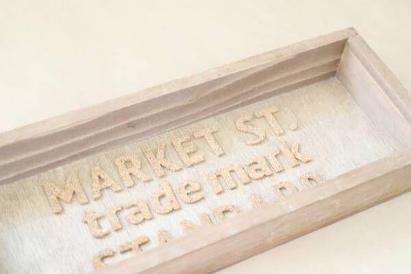 〔セリア〕の木箱が大変身♪ペイントを重ねて重厚感のあるトレイをDIYして作ろう!