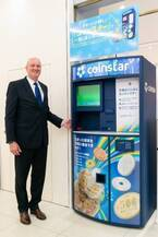家に眠る大量のコインを紙幣に変換!小銭貯金の新しいカタチ《コインスター》とは?