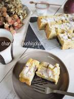 秋はほっこりスイーツがおいしい季節♡さつまいもを使ったケーキのレシピまとめ