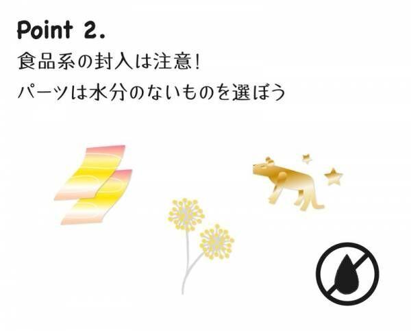 """【手づくり女子の基本の""""き"""" #9】UVレジン制作でおさえておきたい、3つのポイント"""