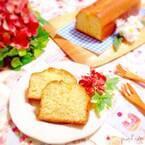 ホットケーキミックスで色んなパウンドケーキが作れちゃう!保存版レシピまとめ
