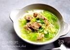 【今日のごはん】ちょっと寒い日はささっと作れる簡単スープで温まろう♡(2018/10/25)
